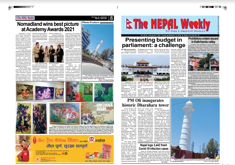 E-paper of The Nepal Weekly 14TH Baishakh 2078